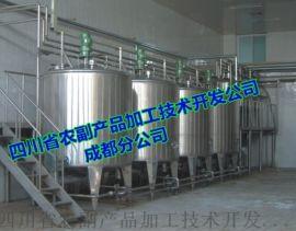 乌梅汁固体饮料生产线,乌梅加工设备