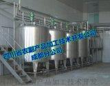 烏梅汁固體飲料生產線,烏梅加工設備