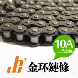 武义金宏JH10A标准工业传动链条摩托车链条50出口5分链条厂家定制