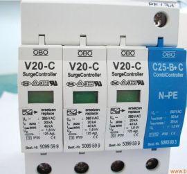 河北IOBO防雷器 V25-B+C/3+NPE防雷器