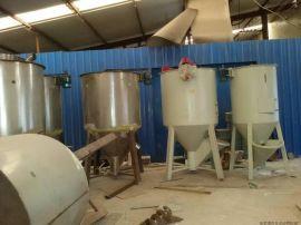 混合干燥机、混合烘干机、塑料混合干燥机、立式......
