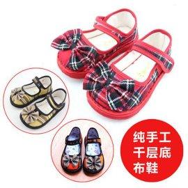 长期供应儿童手工布鞋 **学步鞋  吸汗不臭脚布鞋 康乐源品牌鞋