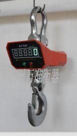 电子吊秤,吊磅,带遥控吊磅