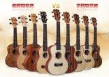 夏威夷小吉他,民谣吉他,吉他培训
