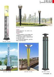 厂家定制3米3.5米4米景观灯方灯庭院灯小区广场灯公园灯户外景观