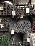 建筑楼盘用304不锈钢扶手管 不锈钢楼梯扶手管