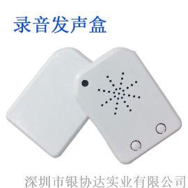 玩具录音盒 可下载音乐 毛绒电子机芯 迪士尼认证深圳厂家