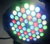 瑞光舞台灯光 54颗DMX512帕灯 LED舞台灯光  LED帕灯  婚庆灯