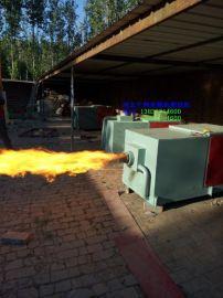 河北廊坊生物质颗粒燃烧机