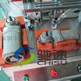 打磨机带垫片螺丝自动锁螺丝机