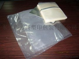 志高包装厂家直供抽真空彩印复合食品包装袋