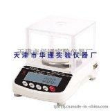 电子天平试验仪器专业厂家报价13512014999