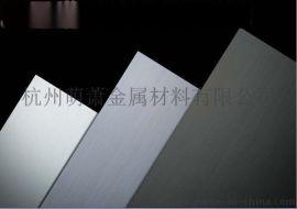通辽铝镁锰板钛锌板屋面厂家