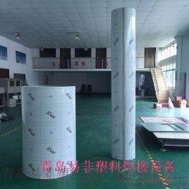 热熔成型PP板材焊接卷圆接板机