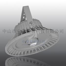 ZJ-TGD80W,户外灯具外壳批发销售