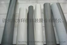 1.2~3.0㎜聚氯乙烯(PVC)防水卷材