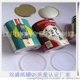双盛纸罐厂提供圆形的纸罐包装