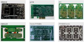 PCB板,FPCB,挠性印刷电路板