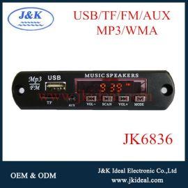 JK6836插卡MP3模块