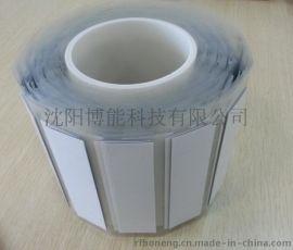 沈阳博能科技 柔性抗金属电子标签 rfid标签