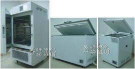 昊昕仪器HX系列-40℃工业用冷冻冰箱