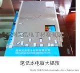 苏州吴雁电子导电铝箔麦拉、双导铝箔、单导铝箔、铝垫片、高导铝箔