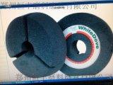 供應白鴿牌軋輥砂輪 (非標異形可特殊定製)
