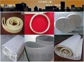 博润毛毡专业规格耐高温/耐摩擦/双面带胶毛毡输送带