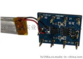 提供电子产品贴片加工,插件,后焊加工PCBA,观澜smt贴片厂
