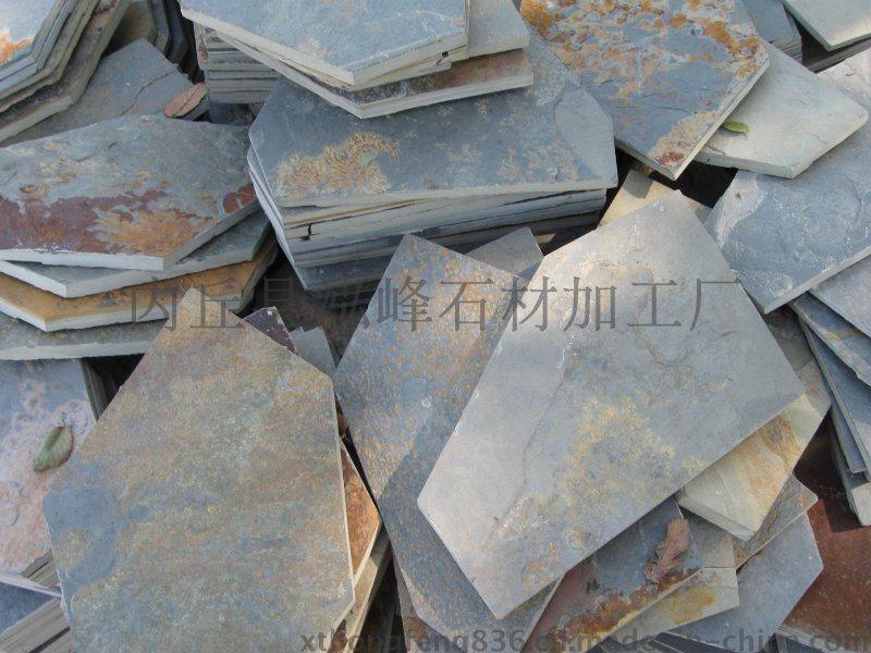 铁锈蘑菇石