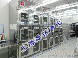 YT800000225 大容量控制型氮气柜
