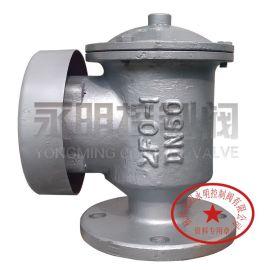 【氮封储罐呼专用阀】ZZFX-10型全天候防爆阻火呼吸阀现货供应