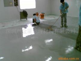 金露环氧面涂固化剂CHEMAX-836