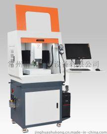 常州精科CNC全罩雕刻机JK-YD30电脑数控珠宝玉石雕刻机