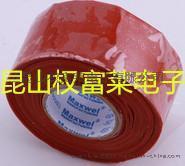 硅橡胶自粘带 汽车 家庭维修