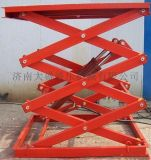 电动升降机 固定式移动升降平台 举升机 舞台升降设备