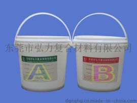 环氧树脂AB胶(1008AB)