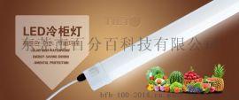 百分百照明防水灯具生产厂家_防水灯具批发