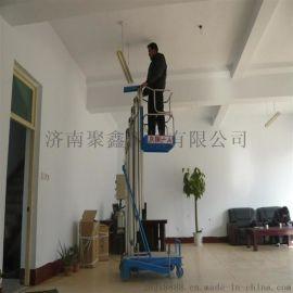 单柱铝合金升降机 10米移动式升降平台 室内小型液压升降机
