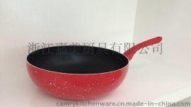 嘉美厨具s-8821直径28cm铝制炒锅