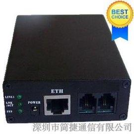 深简捷2路无线固话电话录音盒网络监听查询录TD无线座机G3移动商话电信联通铁通都能用