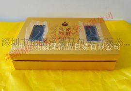 深圳茶叶类包装设计订做长沙清华启迪科技园盒包装设计与