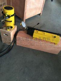 手动液压千斤顶 手动泵单作用千斤顶 分离式千斤顶