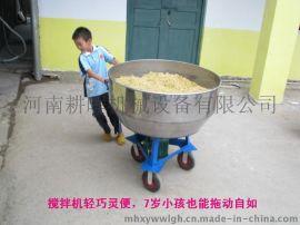 猪饲料搅拌机价格 自吸式粉碎搅拌机 饲料粉碎搅拌机组