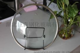 Y型宽边盖,玻璃盖,钢化玻璃盖,Y型宽边玻璃盖,Y型宽边钢化玻璃盖
