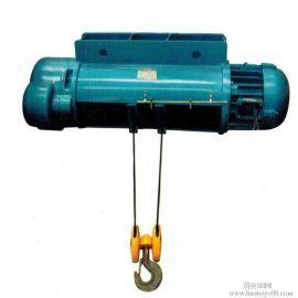 10吨防爆钢丝绳电动葫芦,钢丝绳电动葫芦