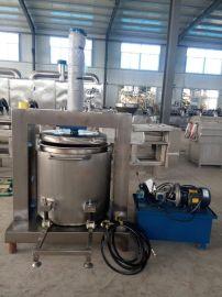 水果压榨脱水收汁机 苹果葡萄橙子酒糟压榨机 不锈钢水果酒生产机器