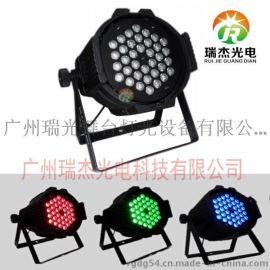 瑞光舞台灯光 36颗*3W三合一全彩铸铝PAR灯  LED舞台灯光
