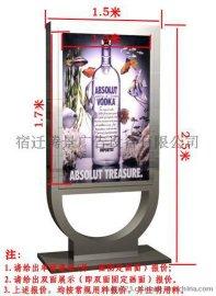 专业供应青岛广告灯箱 滚动灯箱