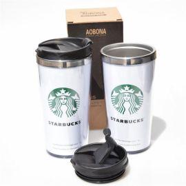 双层创意水杯 星巴克广告杯子 420mlDIY塑料杯 促销礼品水杯